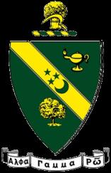 AGR symbol
