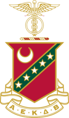 Official_Kappa_Sigma_Fraternity_Crest_2
